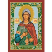 Именная икона Святая Светлана