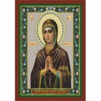 Семистрельная икона Божьей Матери умягчение злых сердец