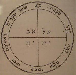 fifth pentacle talisman of Mercury seal of Salomon