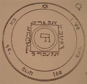 fifth pentacle talisman of Venus seal of Salomon