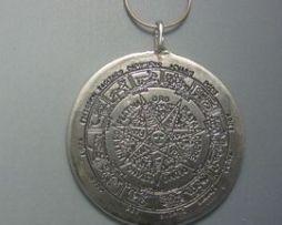 vitriolum plata gran talismán
