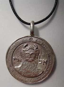 colgante talismán del sol pantáculos sellos de Salomón