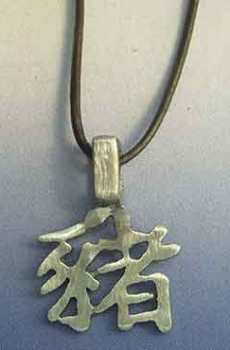 colgante del signo cerdo amuleto de plata