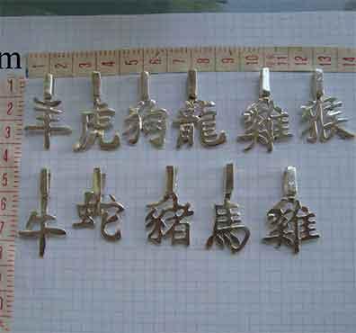 signos del zodiaco chino colgantes medidos