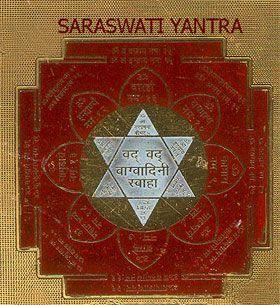 yantra significado del yantra saraswati