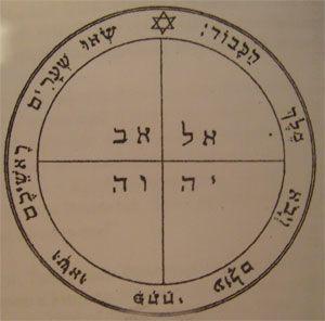 talismanes de Mercurio, 5º pantáculo, clavículas sellos de Salomón