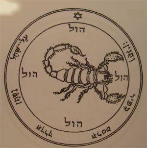 talismanes de Marte, pantáculos sellos de Salomón