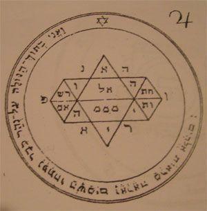 talismanes de Júpiter, clavículas sellos de Salomón