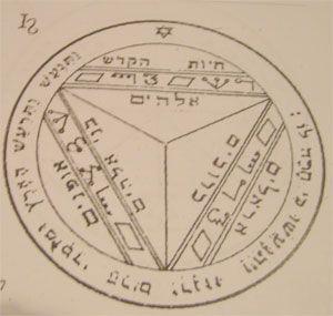 talismanes de Saturno, 7º pantáculo clavículas sellos de Salomón