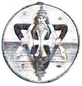 talismanes de Salomón, sello de Salomón