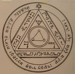 talismanes del Sol, 5º pantáculo sellos de Salomón