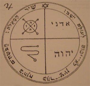 talismanes de Júpiter, sellos pantáculos de Salomón