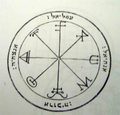 tercer pantáculo de Saturno talismanes clavículas de Salomón