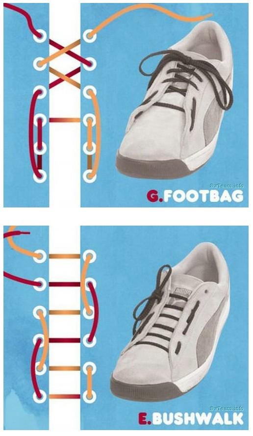綁鞋帶也可以那麼有趣 ^︿^, 婚禮情報│wed168