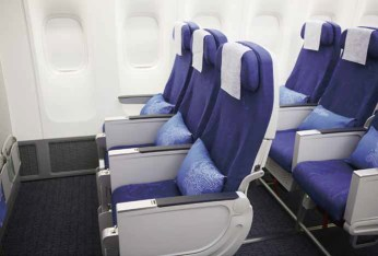 Premium Economy Class Provides Extra Legroom