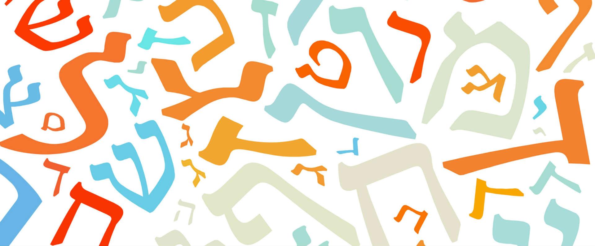 Aulas de hebraico com professores experientes