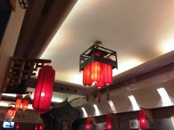 inside noodle house