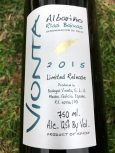 Vionta Albariño Limited Release