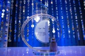 Herb Wegner Memorial Award
