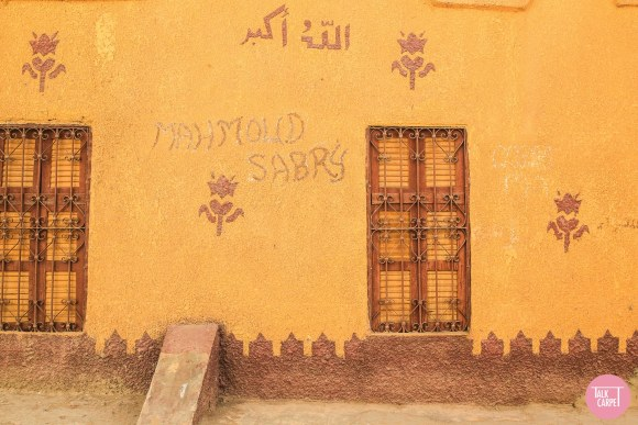 nubian village, The unique story of the Nubian villages in Aswan, gateway to Africa