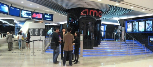 adm-amc.jpg