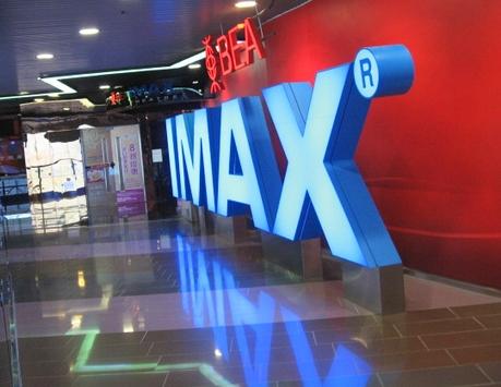 九龍灣戲院:UA IMAX   戲院誌 Talk Cinema