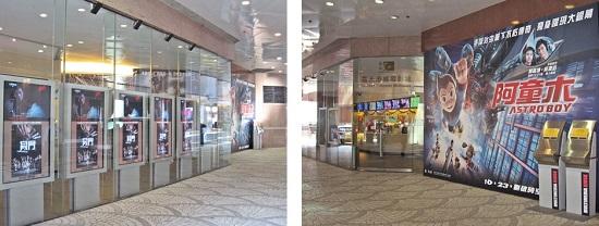 嘉禾港威電影城的始與終   戲院誌 Talk Cinema