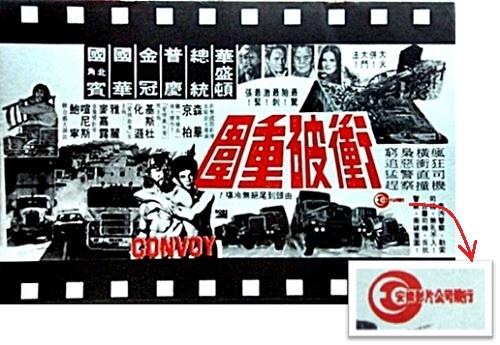 香港戲院/港島   戲院誌 Talk Cinema   Page 7
