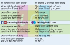 Spoken English Part 09