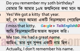 English to Bangla Conversation Part 19