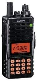 Yaesu FT 270R Review [Submersible, Rugged & High Performance]