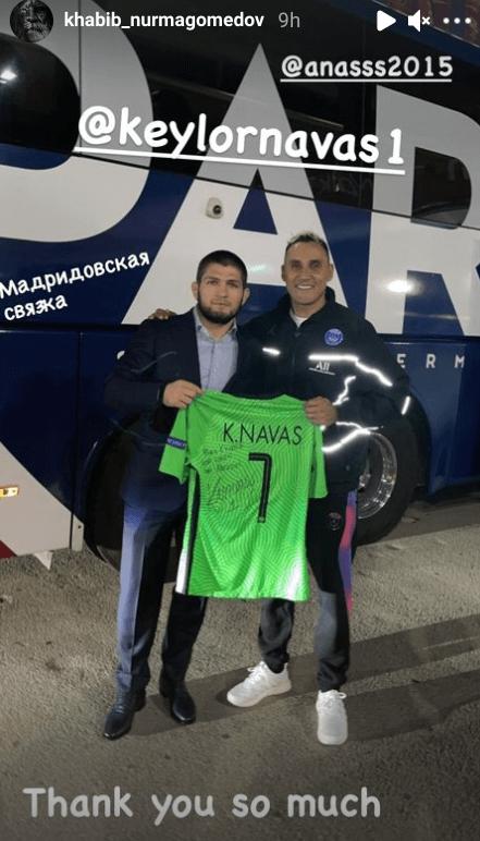 Khabib posed for a photo with Navas outside the Camp Nou