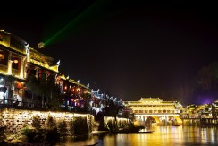Feng Huan Cheng at night.