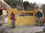 'Golden Lock' Gate.
