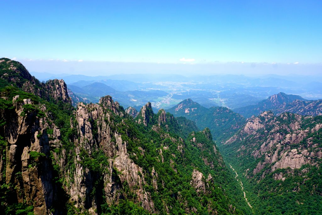 Yellow Mountains Huangshan China