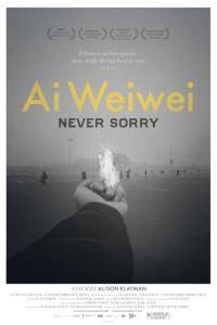 weiwei poster