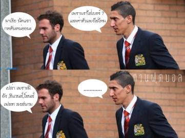 Quite A Bit Of Pressure (Translated Thai Joke)