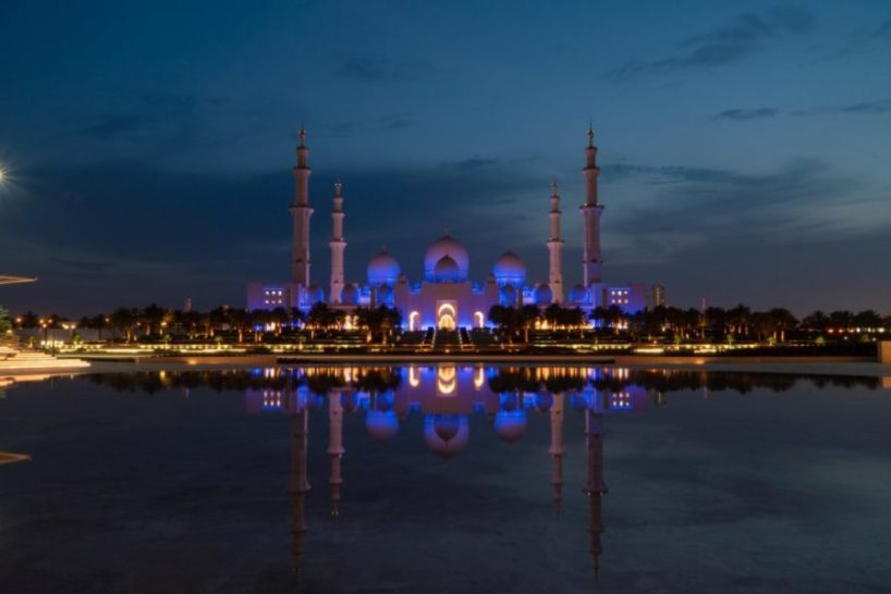 Cheap flights from Belgrade to Abu Dhabi starting at €119 return! [May 2021 − Jul 2021]