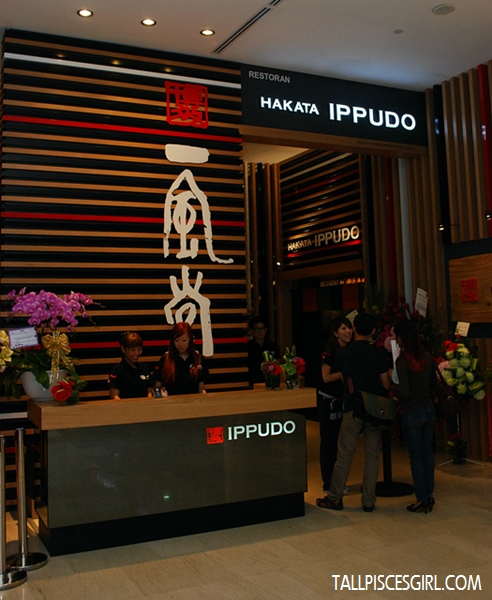 Entrance of Hakata Ippudo