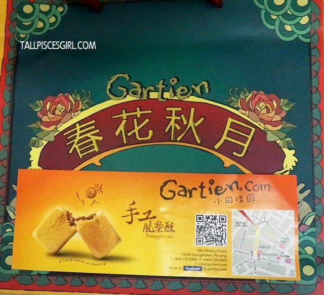 Gartien's new confectionery location