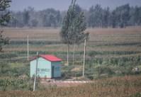 train view beijing to changzhou