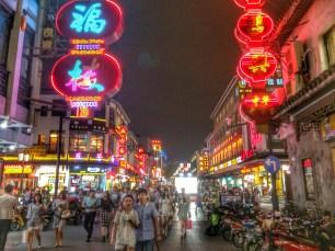 suzhou night lights