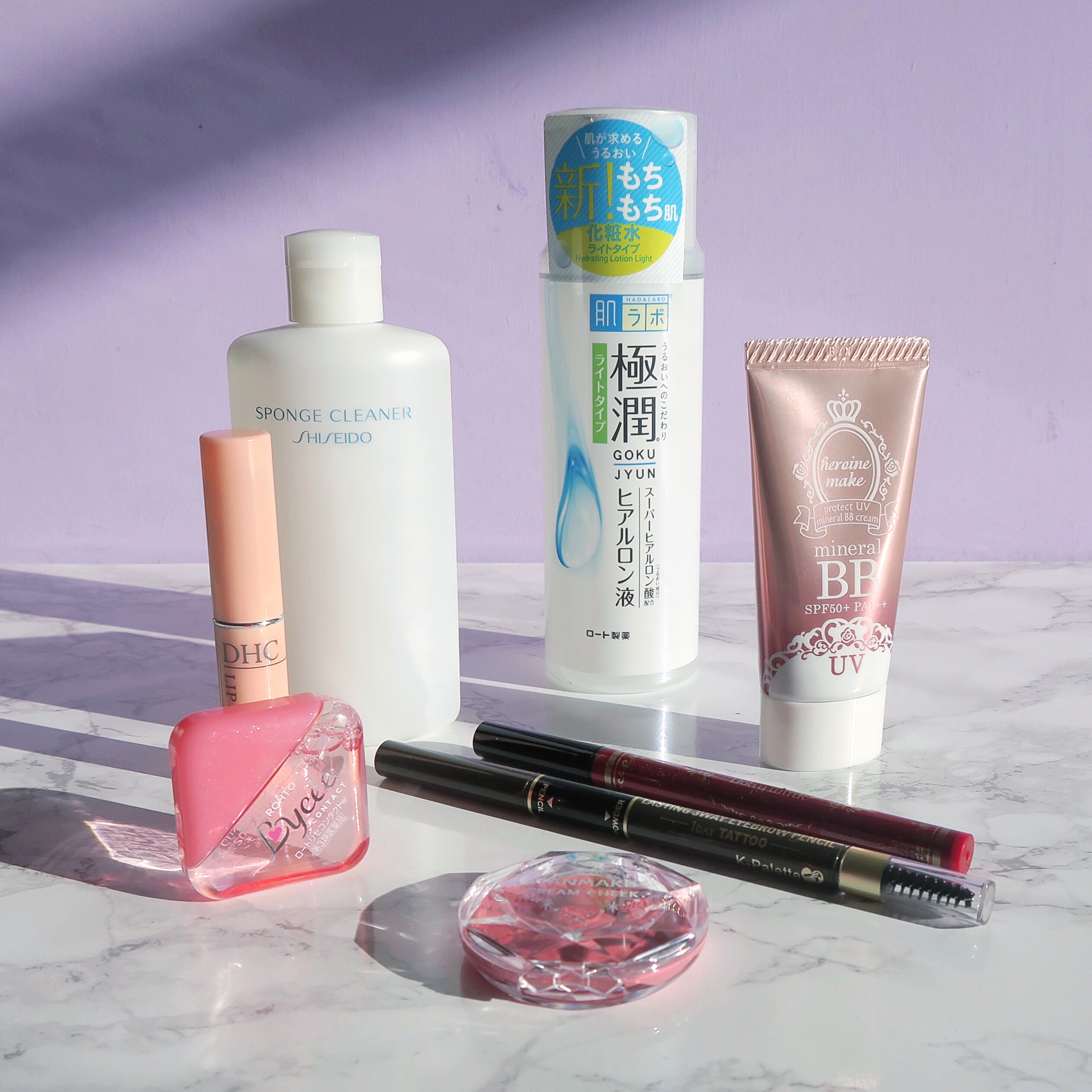 Japan Repurchased Beauty: the products I couldn't wait to rebuy. What make up and skincare to buy in Japan.