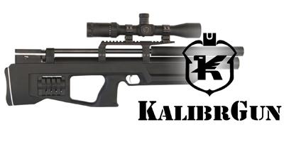 kalibrgun-2
