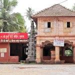 दुर्गा मंदिर मुरुड