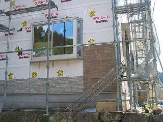 外壁貼り付け