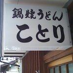 100320_1635~01.jpg