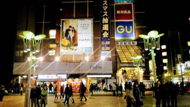 西武新宿PePe・ショッピングモール―西武新宿駅・新宿駅