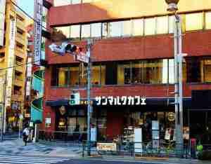 サンマルクカフェ・新宿御苑前店―新宿御苑前駅3番出口すぐ