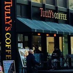 カフェ多数